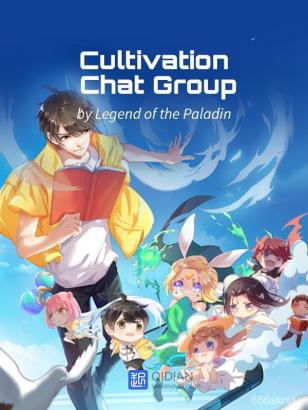 Cultivation_Chat_Group