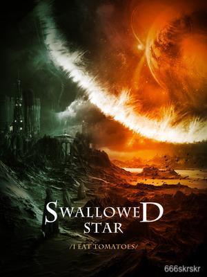 Swallowed-Star