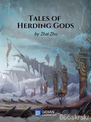 tales_of_herding_gods