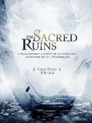 The_Sacred_Ruins