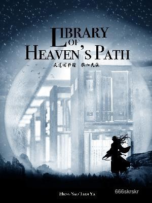 Library-of-Heaven_s-Path