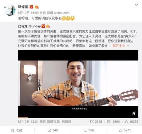 jiang-long-20190906-02